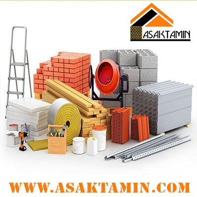 تهیه و تهاتر مصالح ساختمانی با واحدهای مسکونی و تجاری