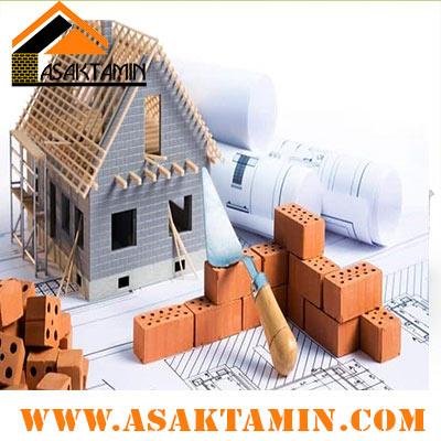 تامین و تهاتر متریال ساختمانی با آپارتمان و املاک و مستغلات