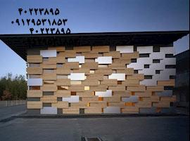 متریال ساختمانی